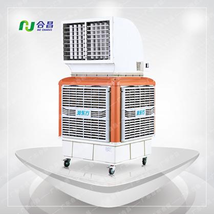 移动式节能环保空调