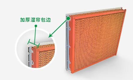 东莞环保空调湿帘