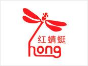 东莞环保空调案例红蜻蜓