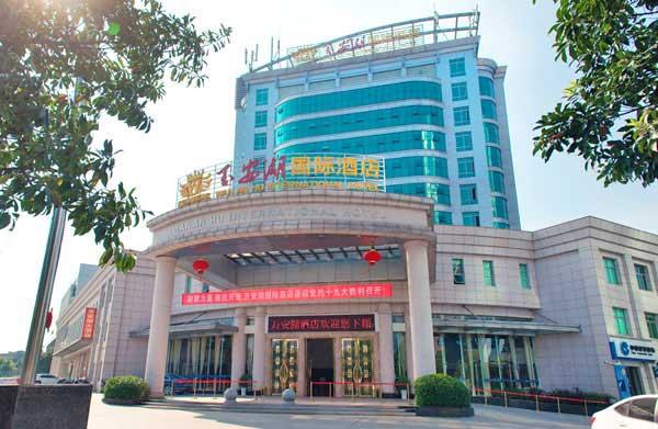 酒店中央空调工程